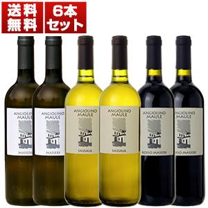 【送料無料】サッサイア、イマシエリ、ロッソマシエリ!イタリア自然派を代表する「ラ ビアンカーラ」の人気ワインが入った6本セット【北海道・沖縄・離島は追加送料がかかります】 [自然派][アンジョリーノ マウレ]
