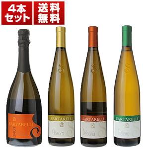 【送料無料】最高品質を貫くヴェルディッキオのスペシャリスト!イタリア三大ワインガイド最高賞の常連「サルタレッリ」4本セット (750ml×4)【北海道・沖縄・離島は追加送料がかかります】