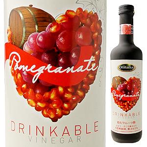 喝的水果醋葡萄、石榴含果汁500ml oritaria
