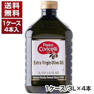 【送料無料】ピエトロ・コリチェッリ エキストラヴァージン オリーブオイル 1ケース(3L×4本) [同梱不可商品]【北海道・沖縄・離島は追加送料がかかります】