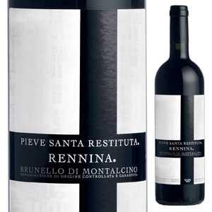 【6本~送料無料】ブルネッロ ディ モンタルチーノ レイニーナ 2004 ピエヴェ サンタ レスティトゥータ ガヤ 750ml [赤]Brunello Di Montalcino Rennina Pieve Santa Restituta Gaja [ブルネロ]