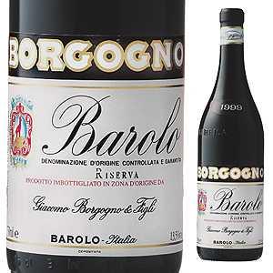 【6本~送料無料】バローロ リゼルヴァ 2003 ボルゴーニョ 750ml [赤]Barolo Riserva Borgogno