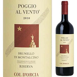 【6本~送料無料】ポッジョ アル ヴェント ブルネッロ ディ モンタルチーノ リゼルヴァ 2010 コルドルチャ 750ml [赤]Poggio Al Vento Brunello Di Montalcino Riserva Col D'orcia [ブルネロ]