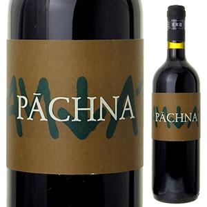 【送料無料】パクナ 2011 パーチナ 1500ml [赤] [マグナム・大容量]Pachna Pacina [自然派]