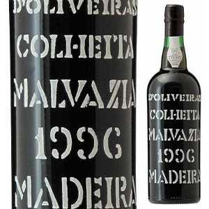 【6本~送料無料】マデイラ マルヴァジア 1996 1996 ペレイラ ドリヴェイラ 750ml [甘口マデイラワイン]Madeira Malvasia 1996 Pereira D'oliveira [マルヴァジーア]