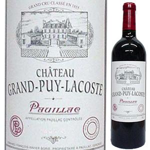 【6本~送料無料】シャトー グラン ピュイ ラコスト 1994 750ml [赤]Grand Puy Lacoste