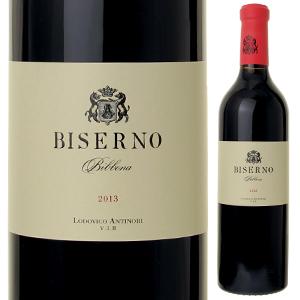 【送料無料】ビセルノ 2013 テヌータ ディ ビセルノ 750ml [赤]Biserno Tenuta Di Biserno