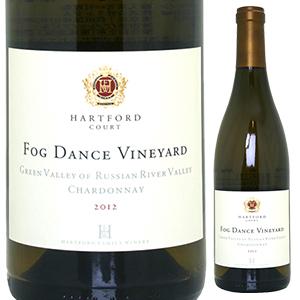 【6本~送料無料】ハートフォード コート フォグ ダンス シャルドネ 2012 ハートフォード ファミリー ワイナリー 750ml [白]Hartford Court Fog Dance Chardonnay Hartford Family Winery