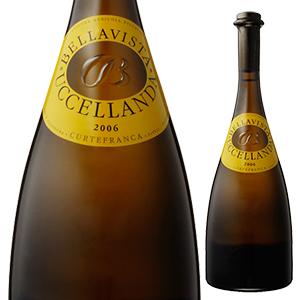 【6本~送料無料】ウッチェランダ シャルドネ 2013 ベラヴィスタ 750ml [白]Uccellanda Chardonnay Bellavista
