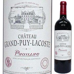 【6本~送料無料】シャトー グラン ピュイ ラコスト 2015 750ml [赤]Grand Puy Lacoste