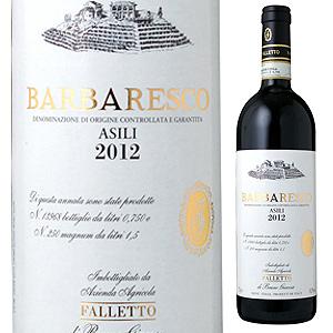 【送料無料】バルバレスコ アジリ 2012 ブルーノ ジャコーザ 750ml [赤]Barbaresco Asili Bruno Giacosa