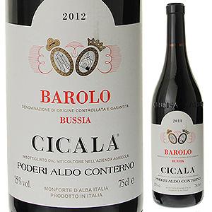 【送料無料】バローロ チカラ 2015 アルド コンテルノ 750ml [赤]Barolo Cicala Poderi Aldo Conterno