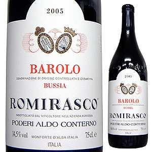 【送料無料】バローロ ロミラスコ 2015 アルド コンテルノ 750ml [赤]Barolo Romirasco Poderi Aldo Conterno
