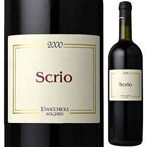【送料無料】スクリオ 2000 レ マッキオーレ 750ml [赤]Scrio Azienda Agricola Le Macchiole