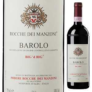 【6本~送料無料】ビッグ ドゥ ビッグ バローロ 2009 ロッケ デイ マンゾーニ 750ml [赤]Big'd Big Barolo Rocche Dei Manzoni