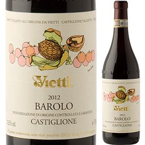 【6本~送料無料】バローロ カスティリオーネ 2013 ヴィエッティ 750ml [赤]Barolo Castiglione Vietti