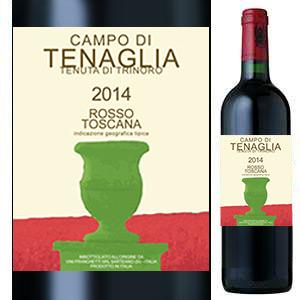 【6本~送料無料】カンポ ディ テナリア 2015 テヌータ ディ トリノーロ 750ml [赤]Campo Di Tenaglia Tenuta Di Trinoro