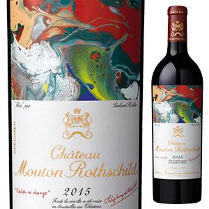【送料無料】シャトー ムートン ロートシルト 2015 750ml [赤]Mouton Rothschild