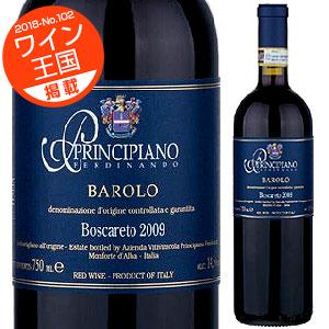 【6本~送料無料】バローロ ボスカレート 2009 プリンチピアーノ フェルディナンド 750ml [赤]Barolo Boscareto Principiano Ferdinando