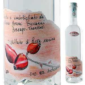 【6本~送料無料】ディスティッラート ディ ローザ カニーナ NV ジョヴァンニ ボローニ 500ml [蒸留酒]Distillato Di Rosa Canina Giovanni Boroni [自然派]