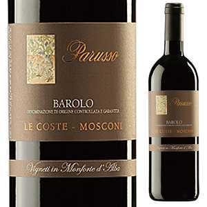 【6本~送料無料】バローロ レ コステ ディ モンフォルテ 2010 パルッソ 750ml [赤]Barolo Le Coste Di Monforte Parusso