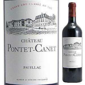 【送料無料】シャトー ポンテ カネ 2007 750ml [赤]Chateau Pontet-Canet