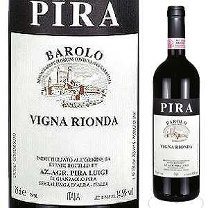 【6本~送料無料】バローロ ヴィーニャ リオンダ 2013 ルイジ ピラ 750ml [赤]Barolo Vigna Rionda Luigi Pira