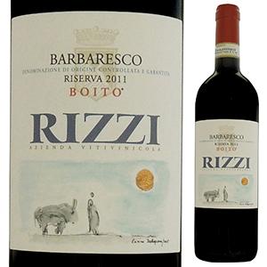 【6本~送料無料】バルバレスコ リゼルヴァ ボイト 2013 リッツィ 750ml [赤]Barbaresco Riserva Boito Rizzi
