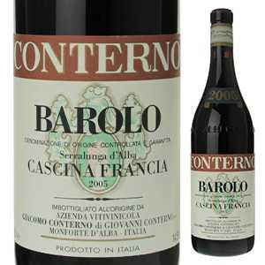【送料無料】バローロ カシーナ フランチャ 2006 ジャコモ コンテルノ 750ml [赤]Barolo Cascina Francia Giacomo Conterno