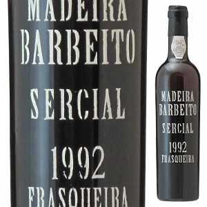 【送料無料】マデイラ セルシアル 1992 ヴィニョス バーベイト 500ml [マデイラワイン]Madeira Sercial 1992 Vinhos Barbeito