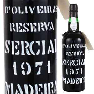 【送料無料】マデイラ セルシアル 1971 1971 ペレイラ ドリヴェイラ 750ml [マデイラワイン]Madeira Sercial 1971 Pereira D'oliveira