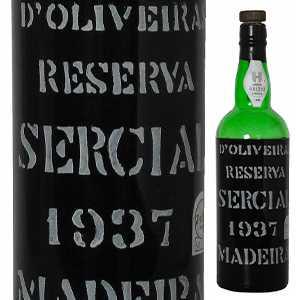 【送料無料】マデイラ セルシアル 1937 1937 ペレイラ ドリヴェイラ 750ml [マデイラワイン]Madeira Sercial 1937 Pereira D'oliveira