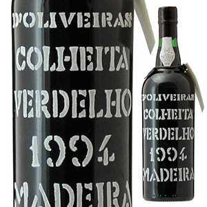 【6本~送料無料】マデイラ ヴェルデーリョ 1994 ペレイラ ドリヴェイラ 750ml [マデイラワイン]Madeira Verdelho Pereira D'oliveira
