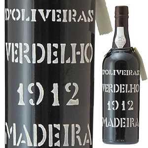 【送料無料】マデイラ ヴェルデーリョ 1912 ペレイラ ドリヴェイラ 750ml [マデイラワイン]Madeira Verdelho Pereira D'Oliveira