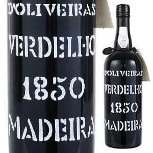 【送料無料】[1月17日(金)以降発送予定]マデイラ ヴェルデーリョ 1850 1850 ペレイラ ドリヴェイラ 750ml [マデイラワイン]Madeira Verdelho Pereira D'oliveira