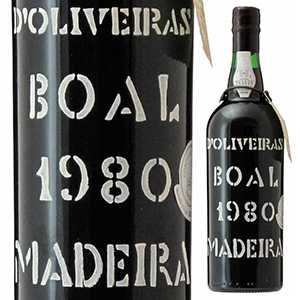 【送料無料】マデイラ ブアル 1980 1980 ペレイラ ドリヴェイラ 750ml [マデイラワイン]Madeira Boal 1980 Pereira D'oliveira