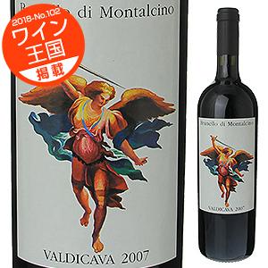 【6本~送料無料】ブルネッロ ディ モンタルチーノ 2010 ヴァルディカヴァ 750ml [赤]Brunello Di Montalcino Valdicava [ブルネロ]