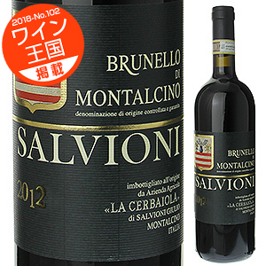 【6本~送料無料】サルヴィオーニ ブルネッロ ディ モンタルチーノ 2012 ラ チェルバイオーラ 750ml [赤]Salvioni Brunello Di Montalcino La Cerbaiola [ブルネロ]