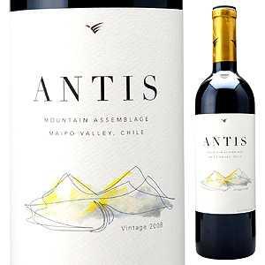 【6本~送料無料】アンティス 2013 ヴィーニャ ウィリアム フェーヴル チリ 750ml [赤]Antis Vina William Fevre Chile