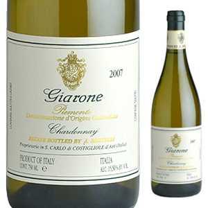 【6本~送料無料】ジャローネ シャルドネ 2012 ベルテッリ 750ml [白]Giarone Chardonnay Bertelli