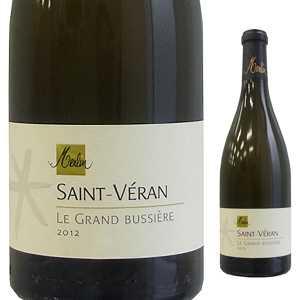 【6本~送料無料】サン ヴェラン ル グラン ブジエール 2012 ドメーヌ オリヴィエ メールラン 750ml [白]Saint-V ran Le Grand Bussi re Domaine Olivier Merlin