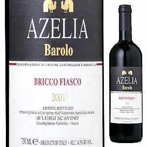 【送料無料】バローロ ブリッコ フィアスコ 2001 アゼリア 750ml [赤]Barolo Bricco Fiasco Azienda Agricola Azelia