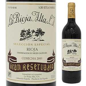 【送料無料】リオハ ティント グラン レゼルバ 890 2005 ラ リオハ アルタ 750ml [赤]Rioja Tinto Gran Reserva Reserva 890 La Rioja Alta