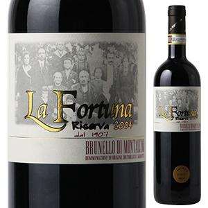 【6本~送料無料】ブルネッロ ディ モンタルチーノ リゼルヴァ 2004 ポデーレ ラ フォルトゥーナ 750ml [赤]Brunello Di Montalcino Docg Riserva Podere La Fortuna [ブルネロ]