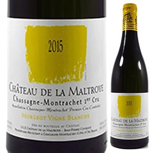 【6本~送料無料】シャサーニュ モンラッシェ レ モルジョ ヴィーニュ ブランシュ 2015 シャトー ド ラ マルトロワ 750ml [白]Chassagne Montrachet 1er Cru Les Morgeots Vigne Blanche Chateau De La Maltroye