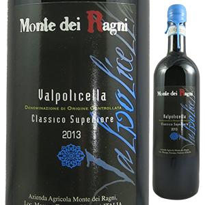【6本~送料無料】ヴァルポリチェッラ クラシコ スペリオーレ 2014 モンテ デイ ラーニ 750ml [赤]Valpolicella Classico Superiore Monte Dei Ragni