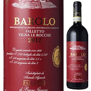 【送料無料】バローロ ファレット ヴィーニャ レ ロッケ リゼルヴァ 2012 ファッレット ディ ブルーノ ジャコーザ 750ml [赤]Barolo Falletto Vigna Le Rocche Riserva Falletto Di Bruno Giacosa