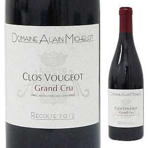 【送料無料】クロ ヴージョ 2012 ドメーヌ アラン ミシュロ 750ml [赤]Clos Vougeot Domaine Alain Michelot