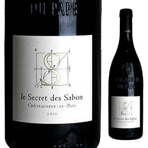 【送料無料】シャトーヌフ デュ パープ ルージュ ル セクレ デ サボン 2011 ロジェ サボン 750ml [赤]Chateauneuf du Pape Rouge Le Secret des Sabon Roger Sabon
