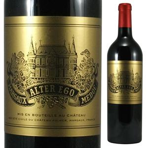 【6本~送料無料】アルテル エゴ ド パルメ 2013 (シャトー パルメセカンドワイン) 750ml [赤]Alter Ego de Palmer